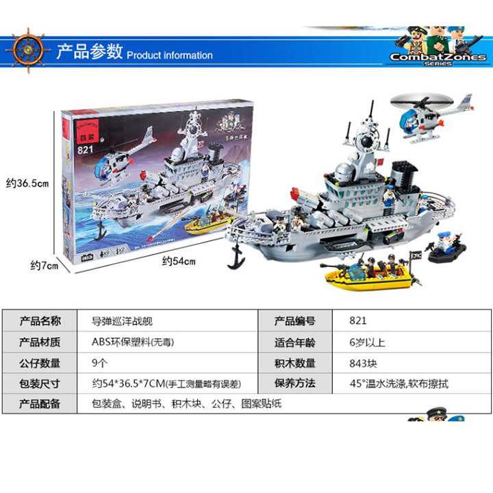 Bộ đồ chơi lắp ráp tàu kiểm ngư - enlighten 821
