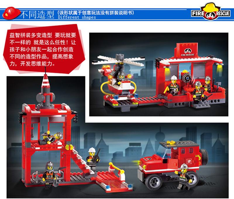 Lego xe cứu hỏa -Enlighten904