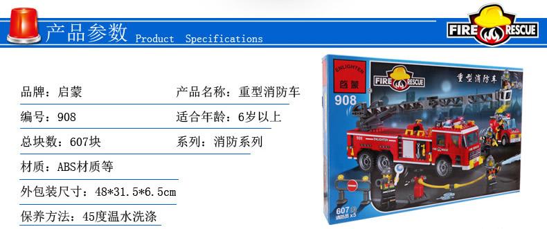 Lego xe cứu hỏa -Enlighten908