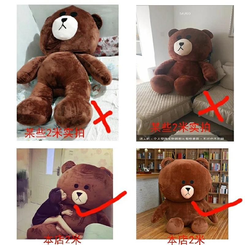 Gấu bông Brown khổ 1m3