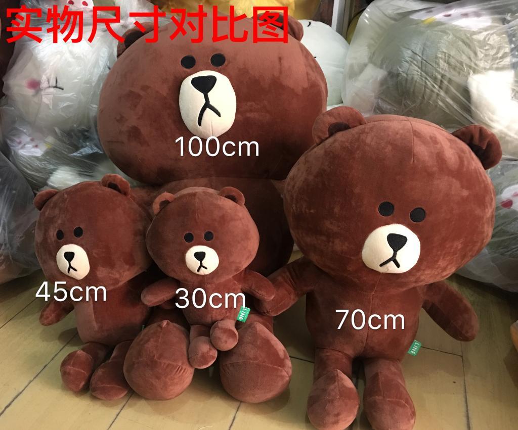 Gấu Brown ôm trái tim