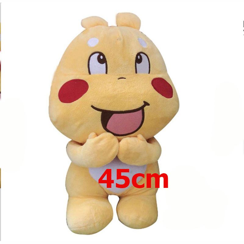 Gấu bông Qoobee Agapi - 45 cm