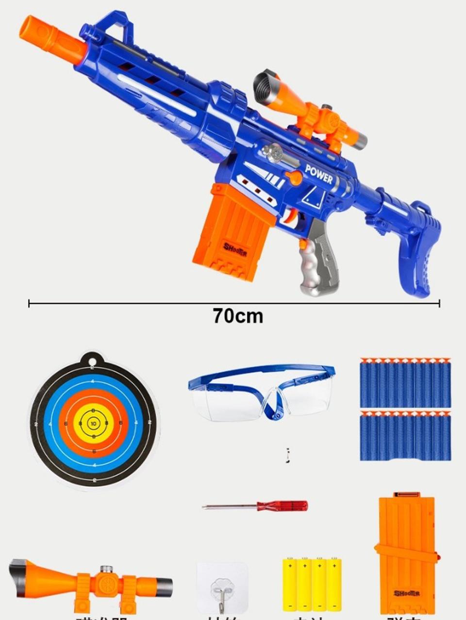 Đồ chơi súng bắn đạn xốp mút kính - 9922
