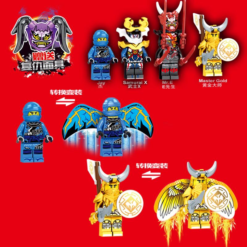 Lắp ráp Lego ROBO RỒNG SAMURAI 2 IN 1 - HJ026 508 chi tiết