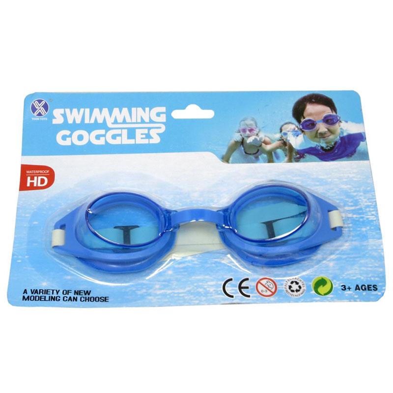 Kính bơi Swimming Goggles