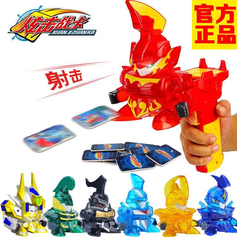 Bá vương Xạ Thủ 600101 - Kỵ sĩ bão lửa