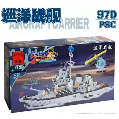 Lắp ráp tàu chiến USS - 112