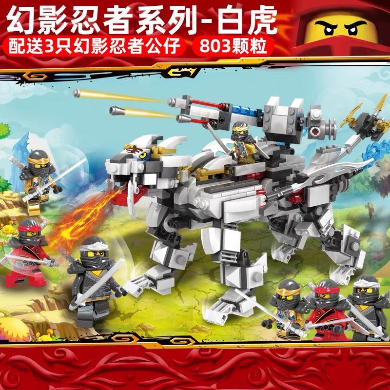 Đồ chơi lắp ráp lego Ninjago rồng -  LEDUO 76022