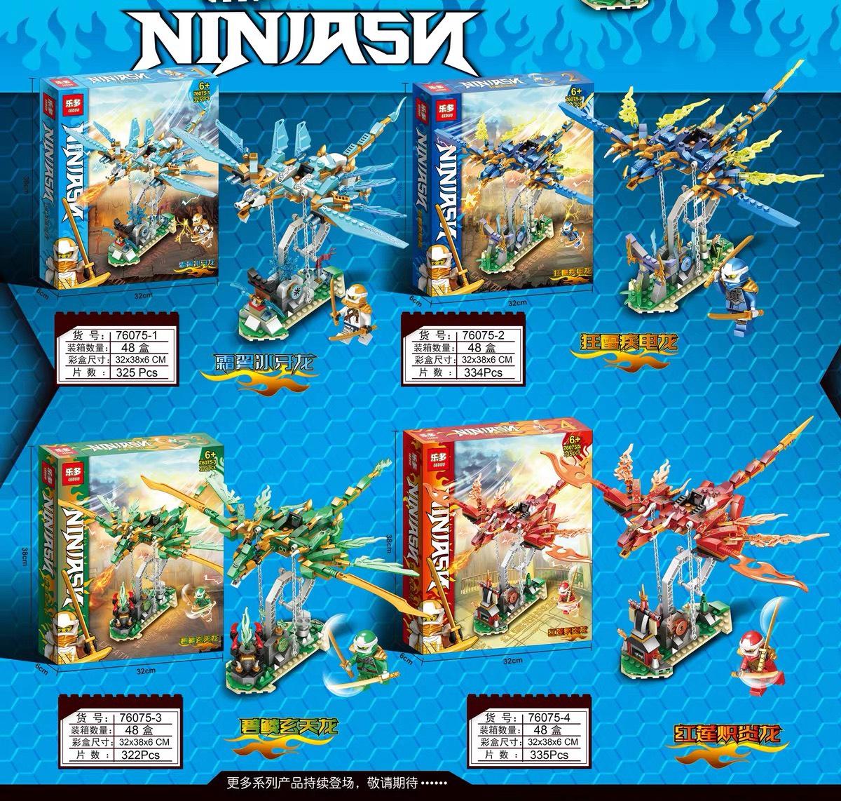 Đồ chơi lắp ráp lego Ninjago rồng -  LEDUO 76075