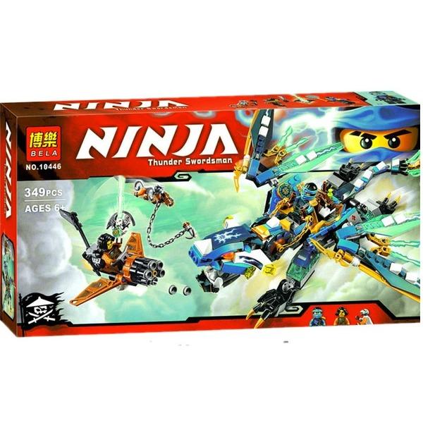 Logo Ninja Go 10446