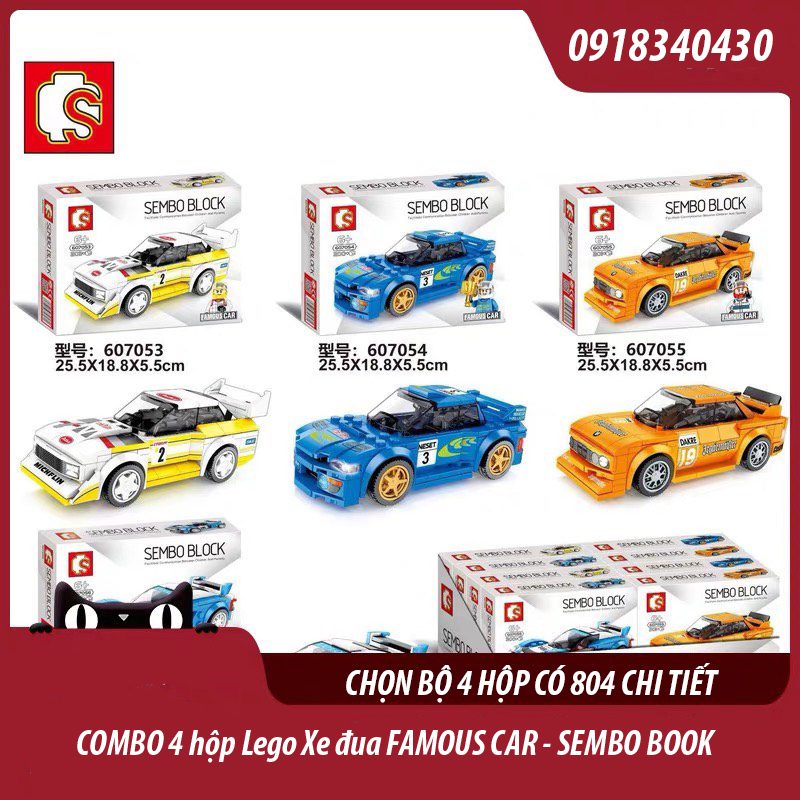 Combo 4 hộp Lego Xe thể thao FAMOUS CAR - SEMBO BOOK