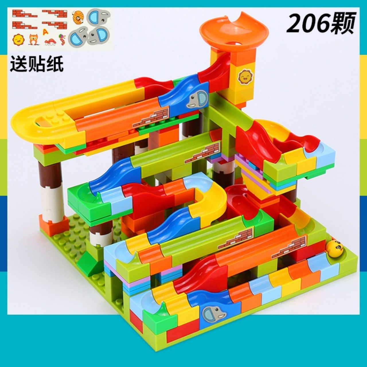 Đồ chơi lắp ráp lego vòng xoay kỳ diêu - 206 chi tiết