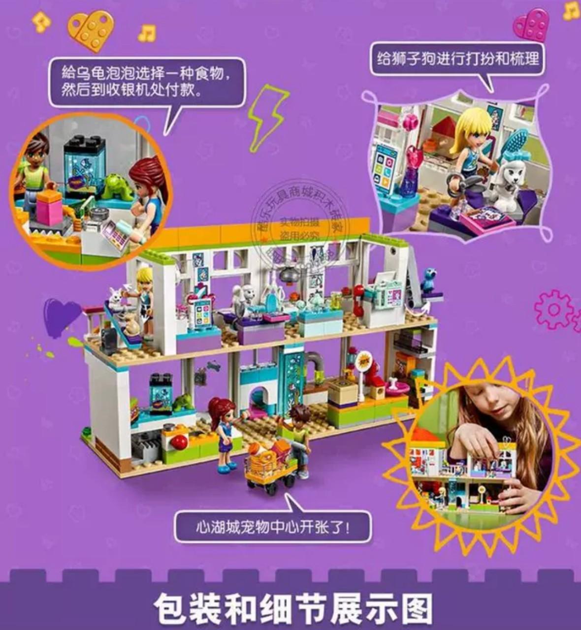 Lắp ráp Lego Friends trung tâm thú cưng - Lele 37087
