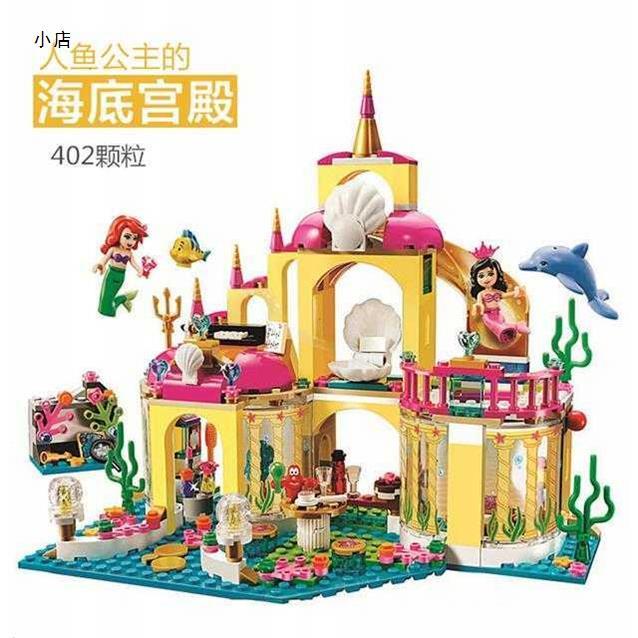 Lego Friend cung điện nàng tiên cá - Lele 79278