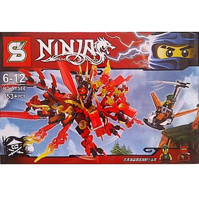 Logo Ninja Go SY544