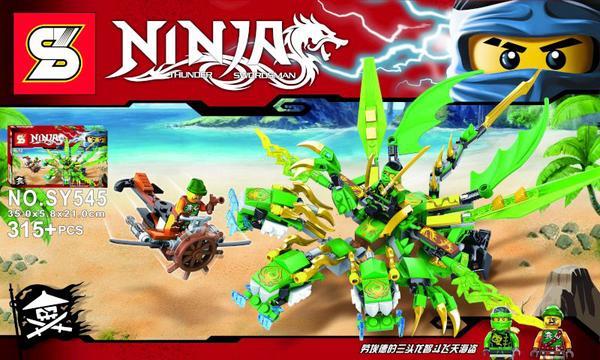 Logo Ninja Go SY545