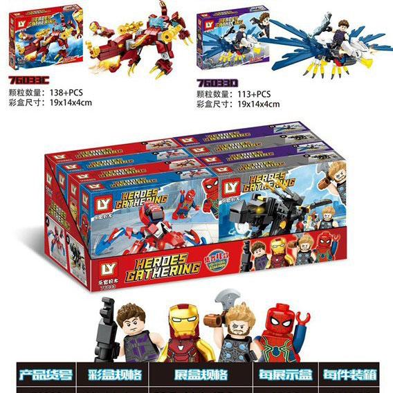 COMBO 4 Bộ Lắp Ráp Lego rồng siêu cấp - PRCK 76033