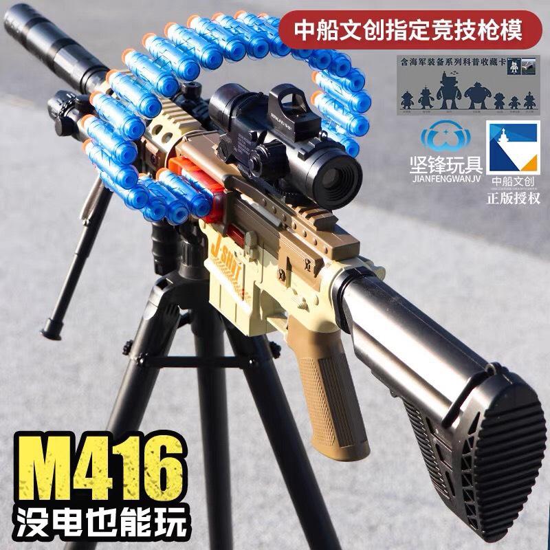 Đồ chơi súng NERF bắn đạn xốp - M416