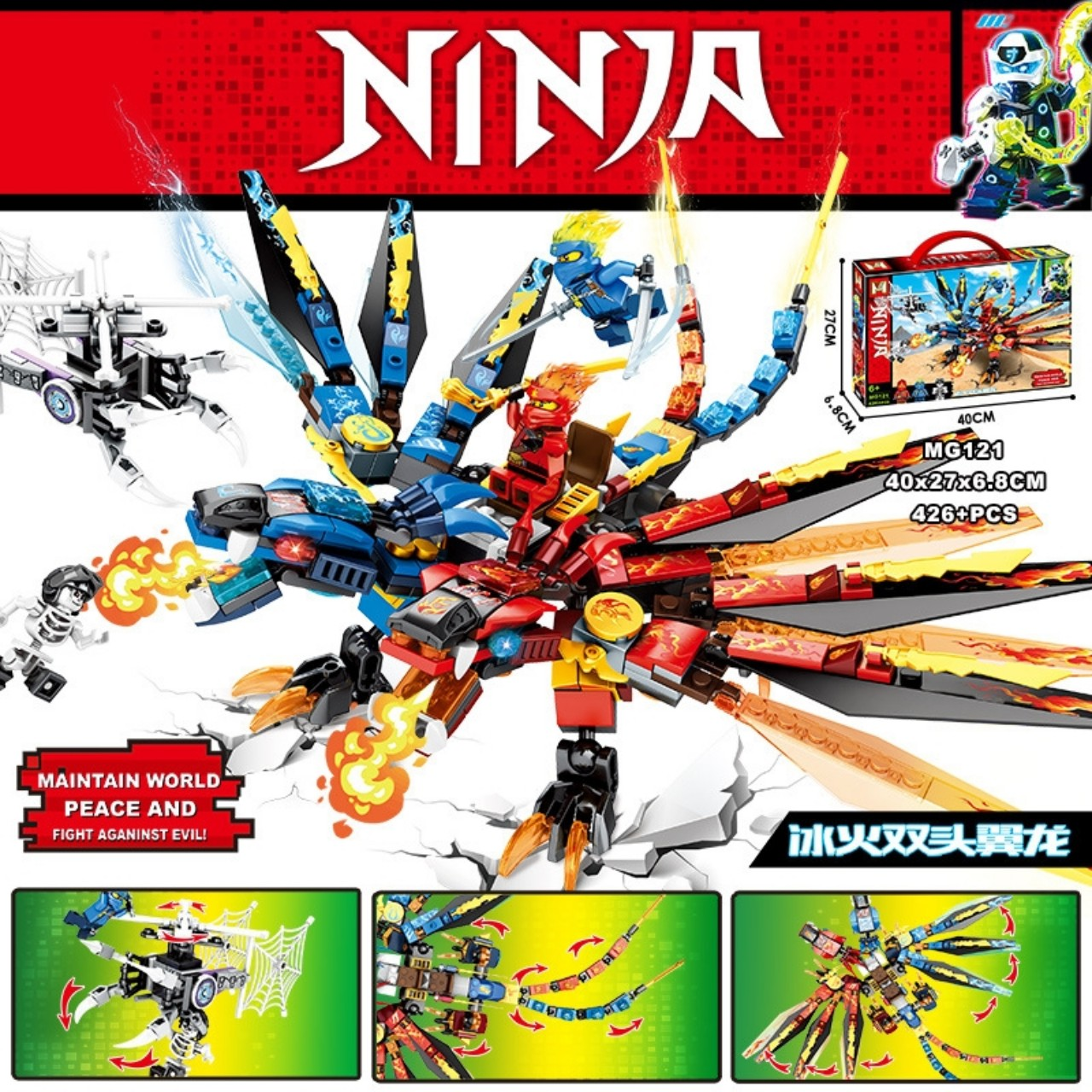 Đồ chơi lắp ráp lego Ninjago rồng 2 đầu - MG121