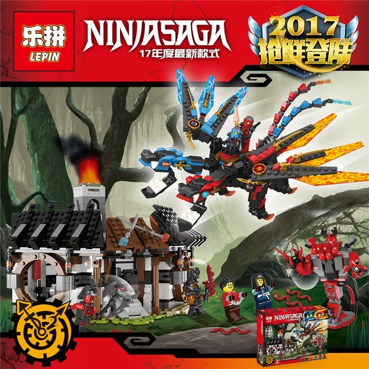 Lắp ráp Ninja SaGa06041 (ra mắt năm 2017)