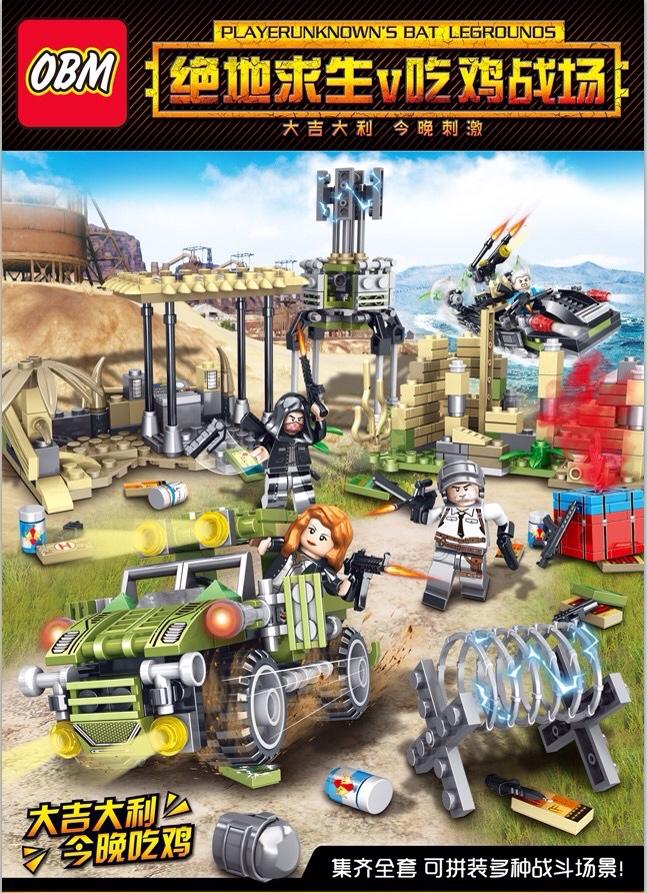 Combo 4 hộp lego quân sự - OBM 99322