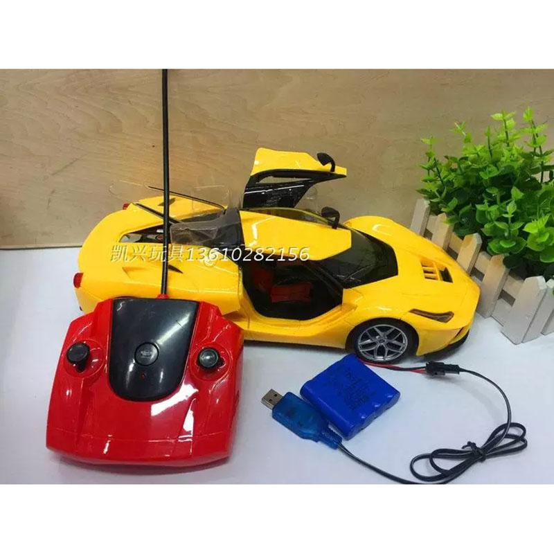 Đồ chơi oto điều khiển từ xa Lamborghini - 3121A