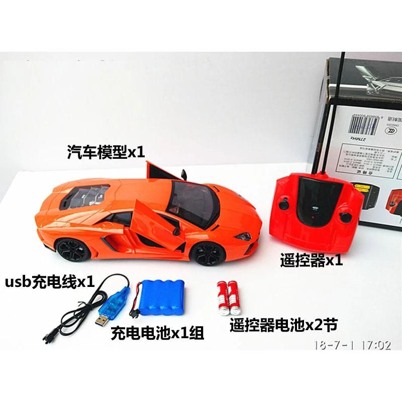 Đồ chơi oto điều khiển từ xa Lamborghini - 4121A