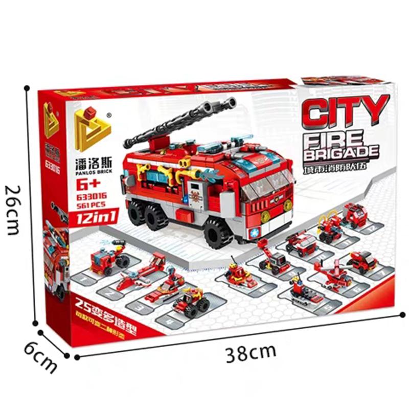 Bộ lắp ráp 12 Trong 1 Mô Hình xe cứu hỏa - Panlos 633016