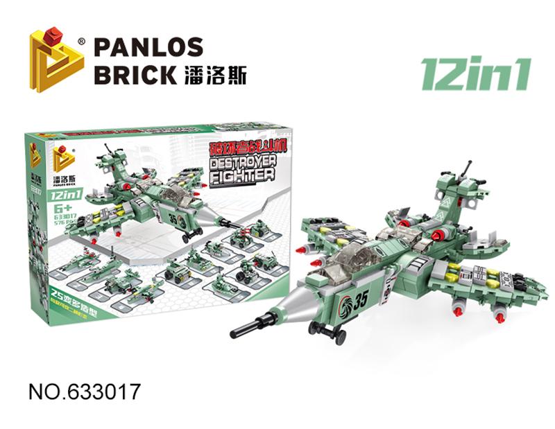 Bộ lắp ráp 12 Trong 1 Mô Hình máy bay - Panlos 633017