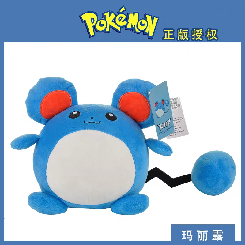 Pokemon chuột Marill nhồi bông