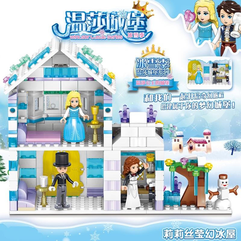 Đồ chơi Lego Ngôi nhà băng của Elsa 351 chi tiết - ZHEGAO QL1140