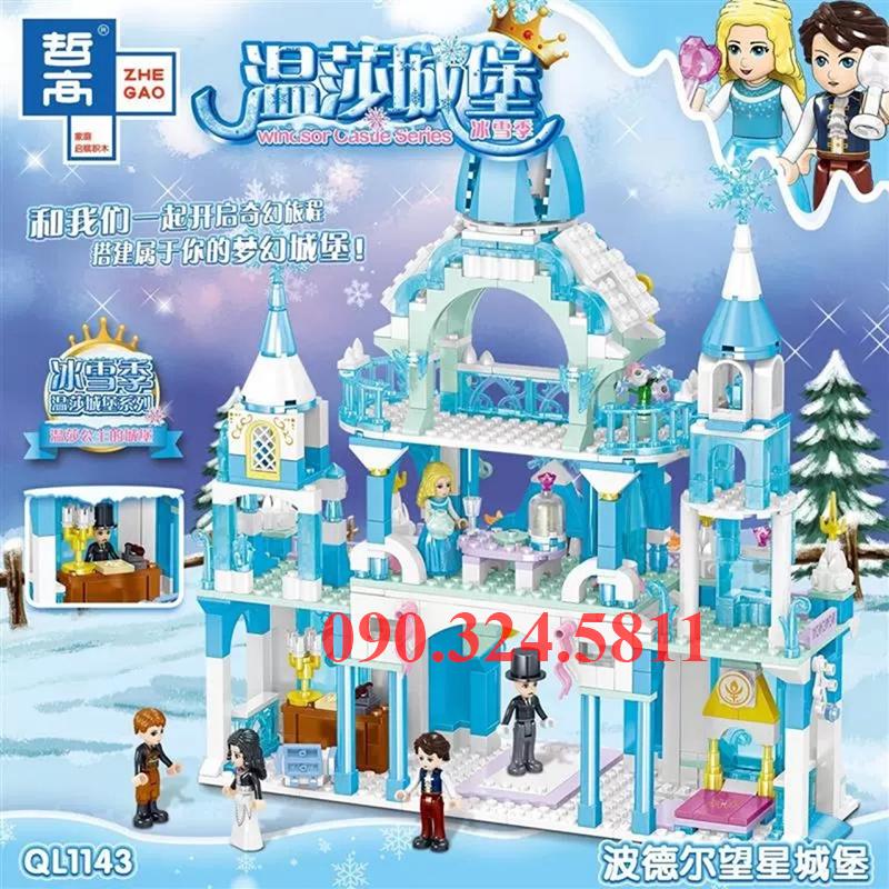 Đồ chơi Lego Lâu đài Podel 801 chi tiết - ZHEGAO QL1143