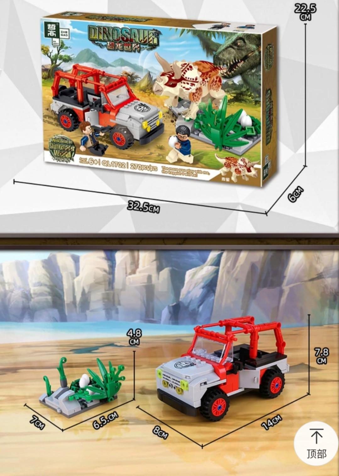 Lego khủng long 3 sừng đẻ trứng - QL1702