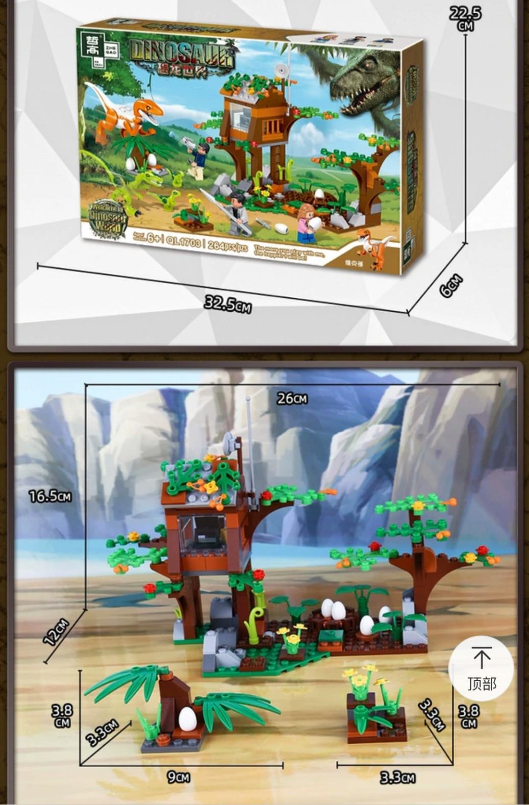 Lego khủng long 3 sừng đẻ trứng - QL1703