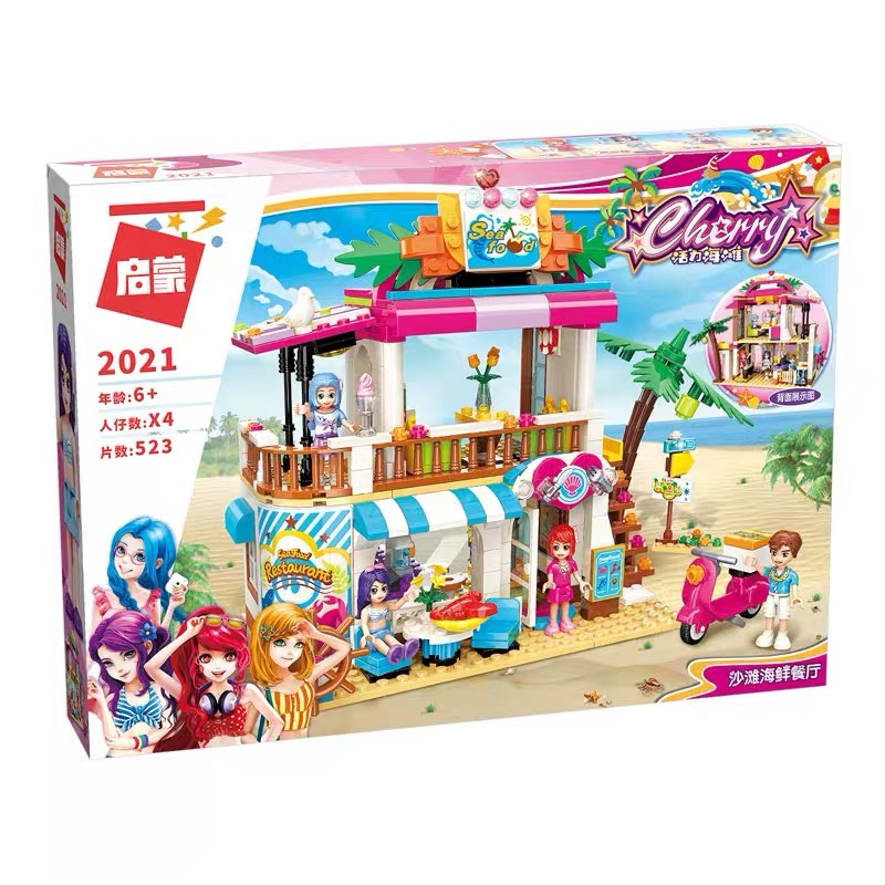 Đồ chơi lego Nhà hàng hải sản trên bãi biển - Qman 2021