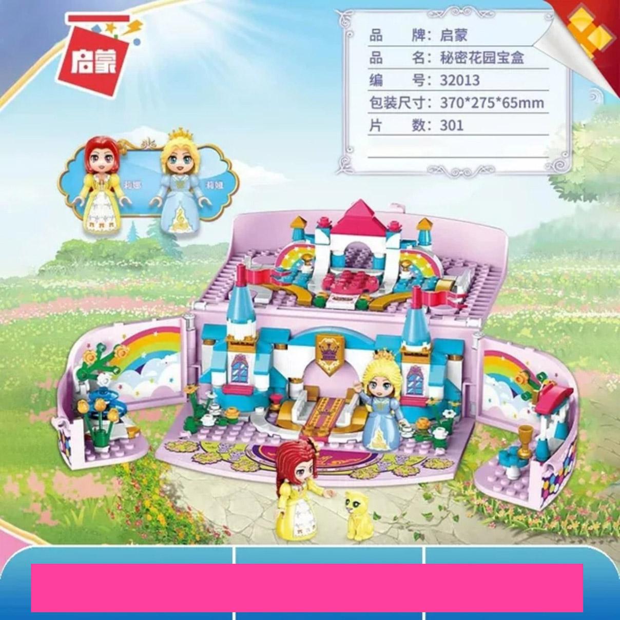 Đồ chơi lego khu vườn bí mật - Qman 32013