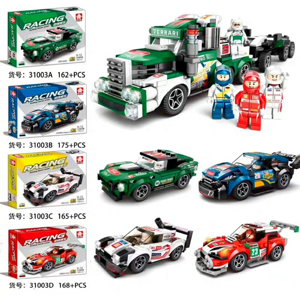 Lego Xe thể thao Racing 4 trong 1 - 31003