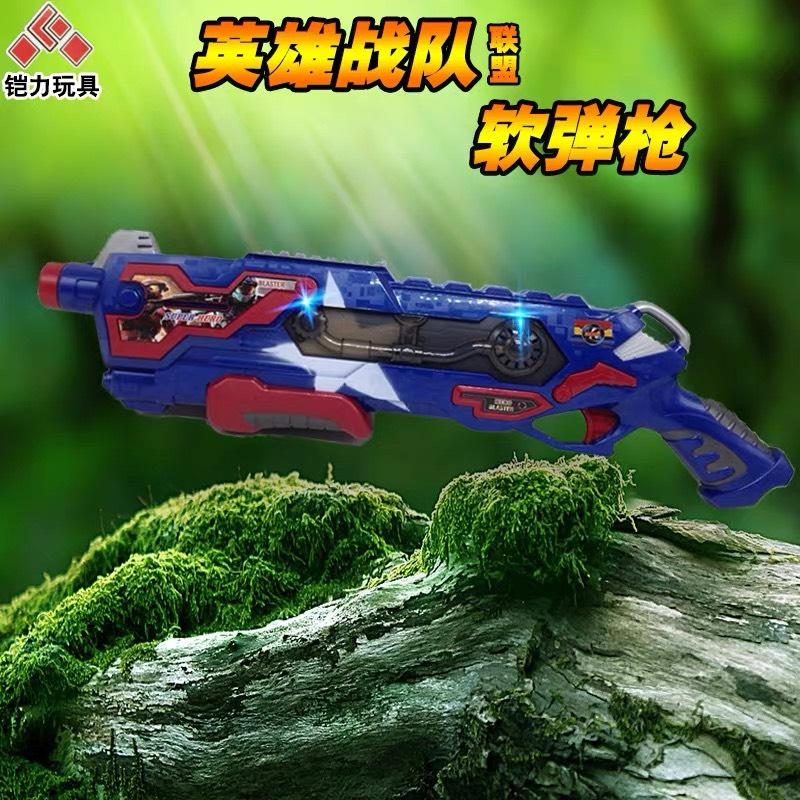 Đồ chơi súng bắn đạn xốp - Blaster SB351
