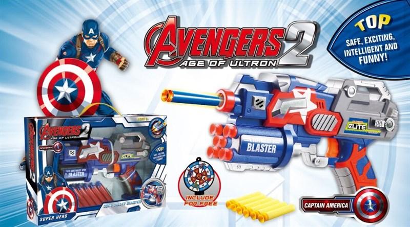 Súng Captain America Civil War - SB344