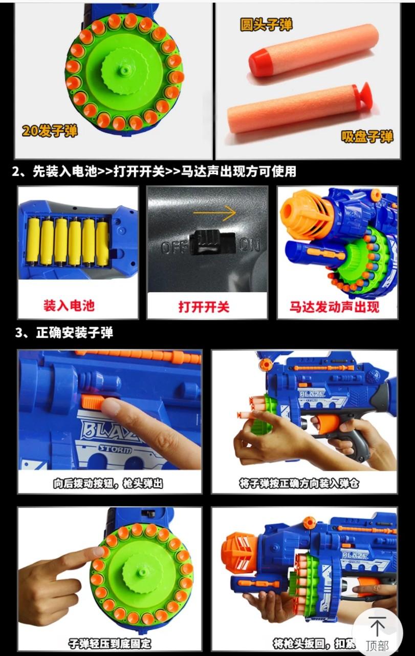 Đồ chơi Blaster SB400 bắn đạn xốp mút kính