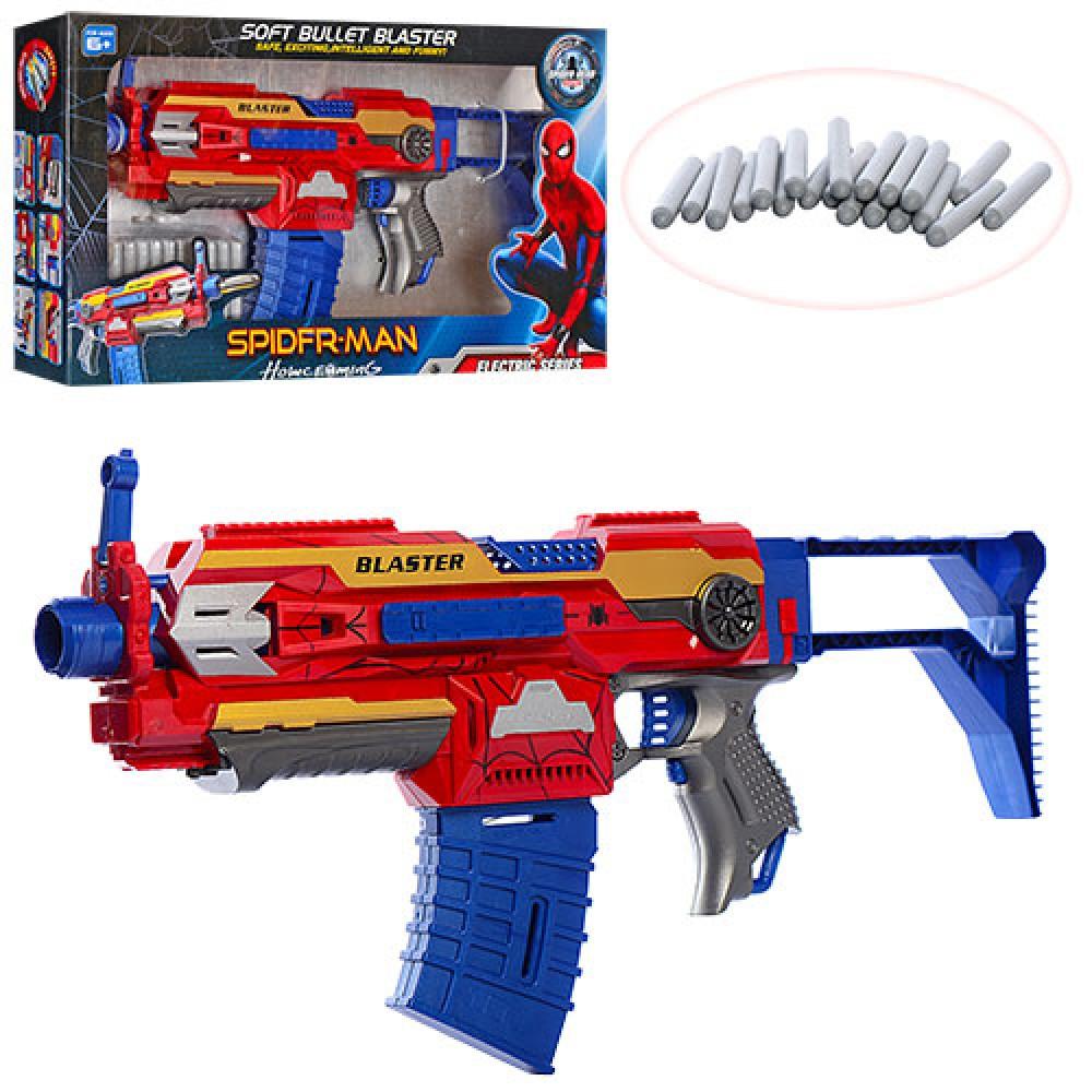 Đồ chơi súng bắn đạn xốp mút kính - Blaster SB408