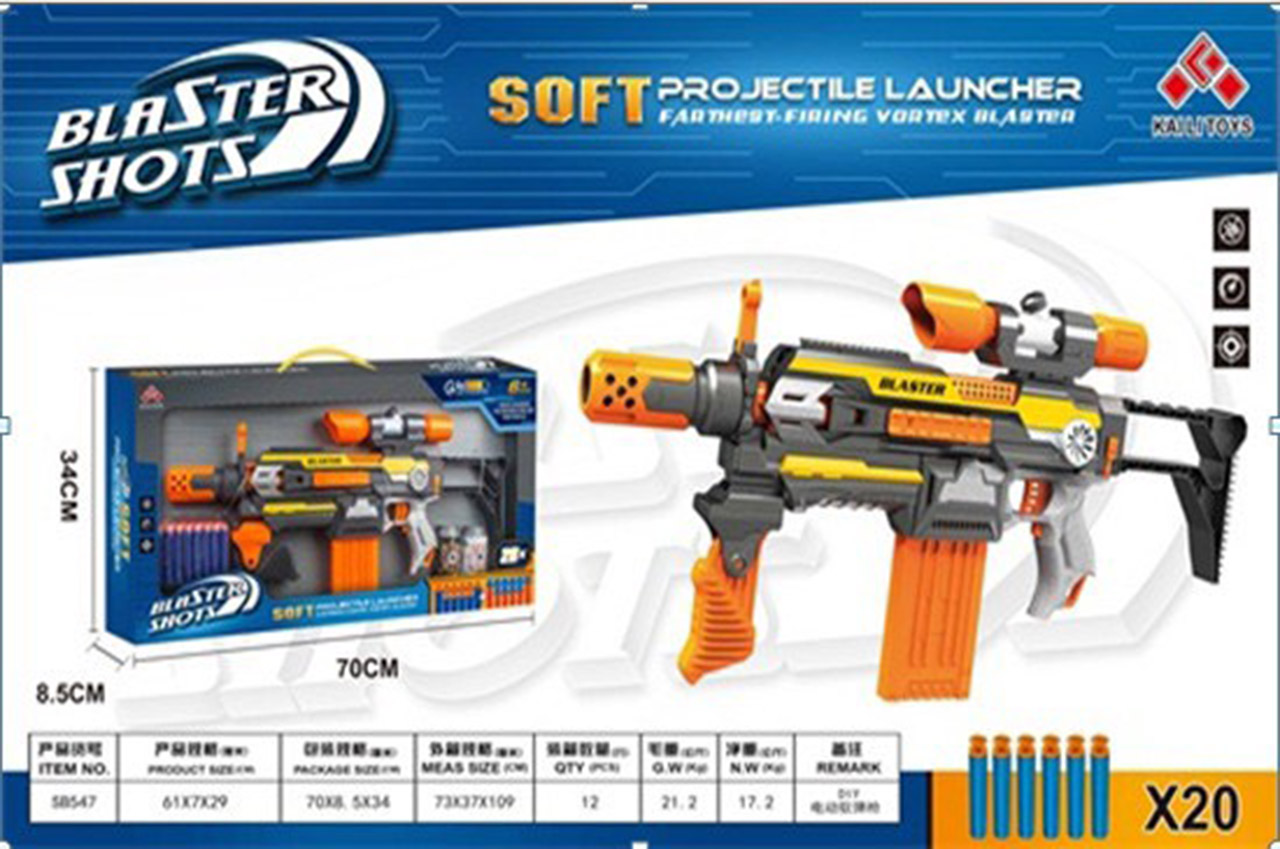 Đồ chơi súng bắn đạn xốp mút kính - Blaster SB547