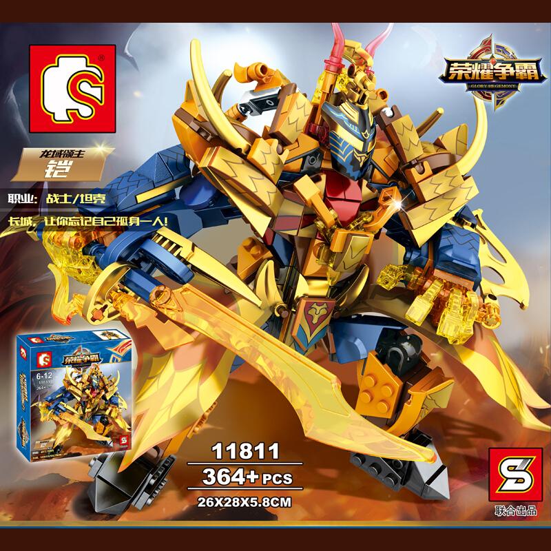 Lego Liên quân - Sembo 11811