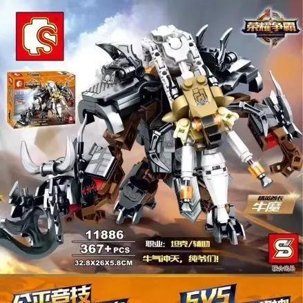 Lego Liên quân Xếp Hình Sứ Giả Của Cthulu - Sembo 11886