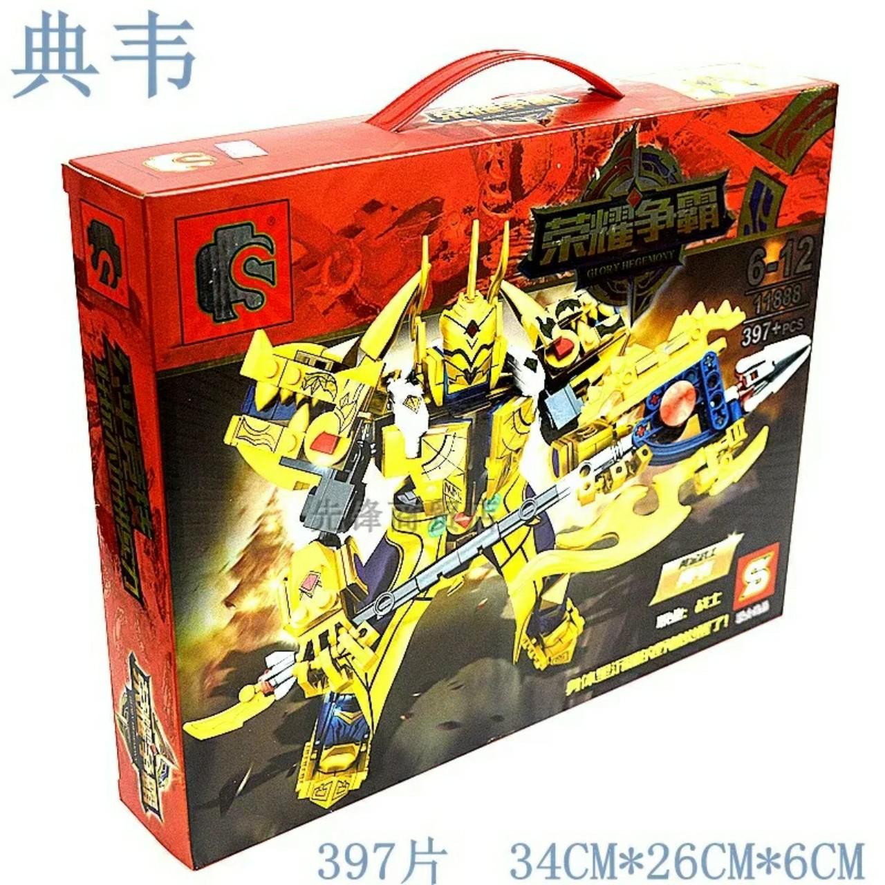 Lego Liên quân Cthulu - Sembo 11888