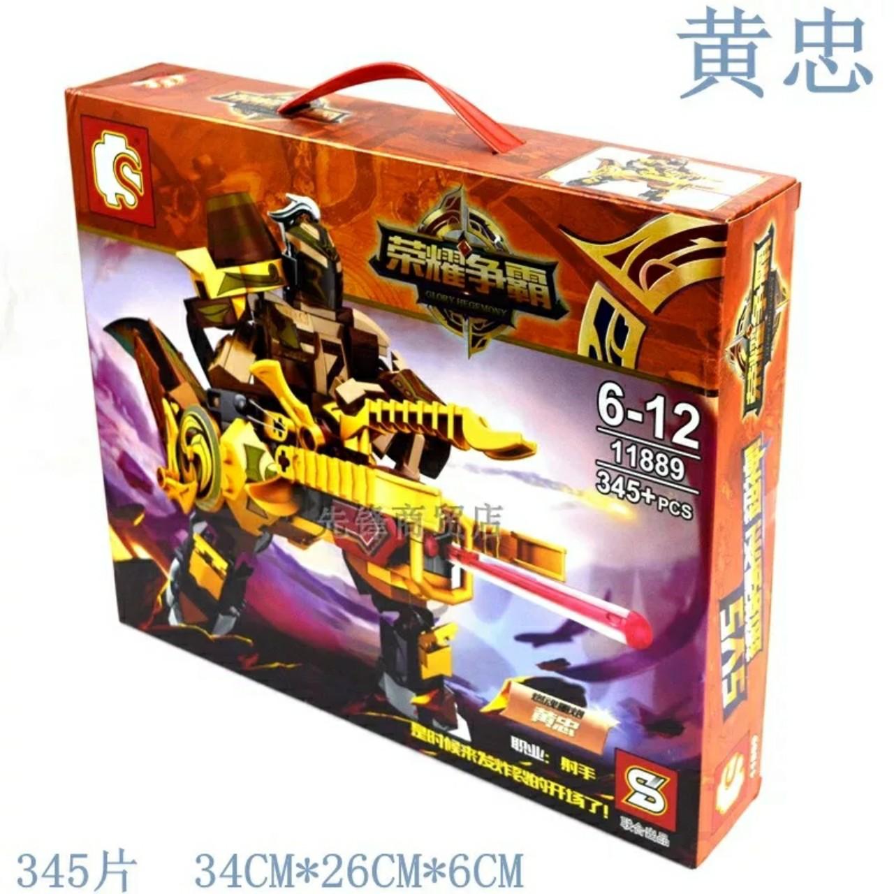 Lego Liên quân Quyền Bá Chủ Vinh Quang Huang Tsai - Sembo 11889