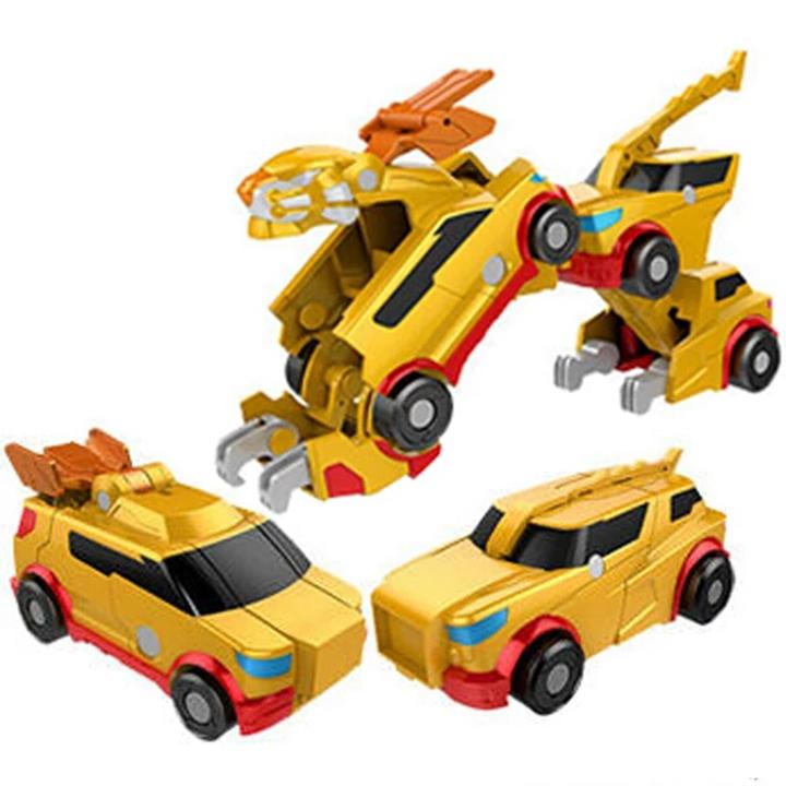 Bộ 2 Siêu Xe Biến Hình - Superkar wolf băng giá và tiger hoàng kim