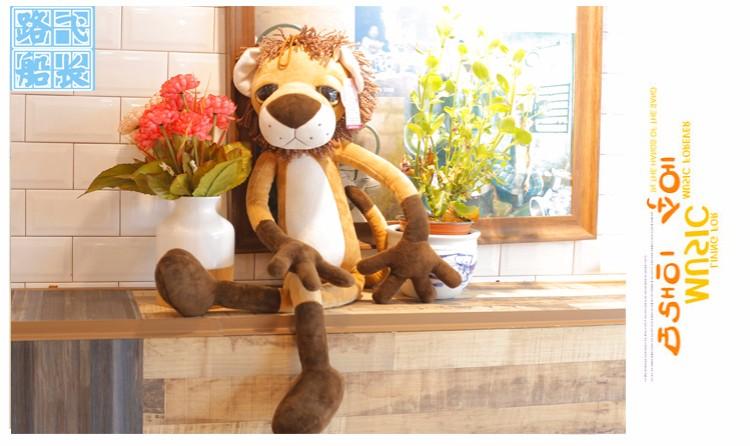 Sư tử nhồi bông