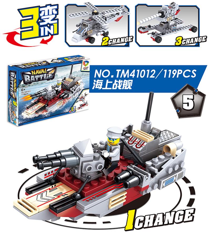 Lắp ráp Lego 8 trong 1 Tàu tuần tra  960 Chi Tiết - TM41012