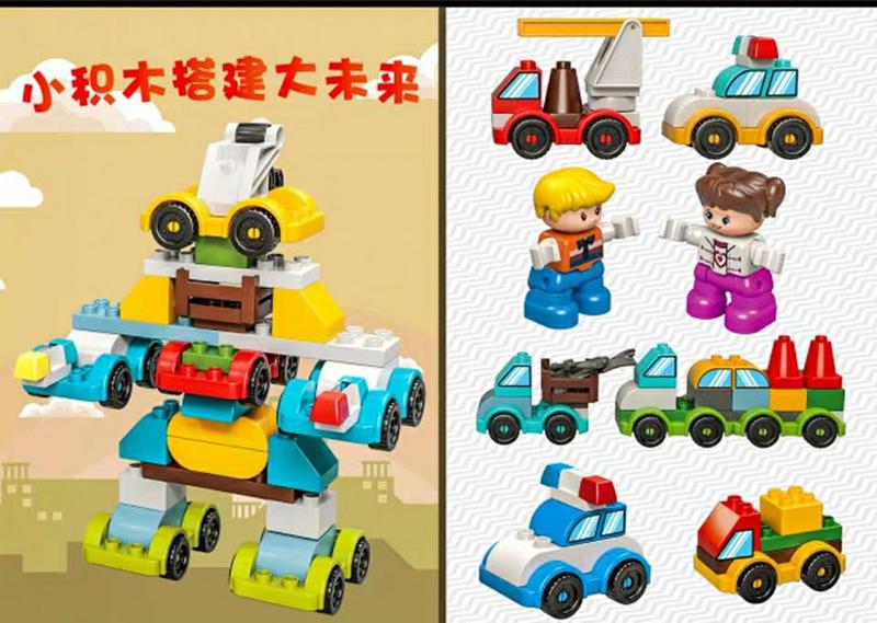 Lắp ráp Lego phương tiện giao thông - Wangao 8002